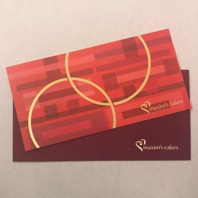 Maxim's Cakes Voucher $50(Member Offer: $40)
