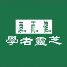 Care & Health (Lingzhi Master)