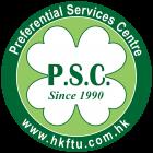 PREFERENTIAL SERVICES CENTRE ONLINE SHOP