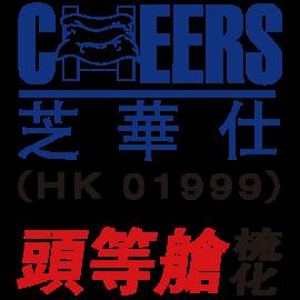 CHERRS SOFAS