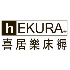 Hekura (9)