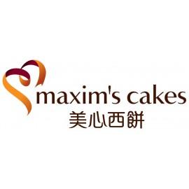Maxim's Western Cakes/Mooncakes Voucher (1)