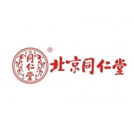 Bejing Tong Ren Tang Collection