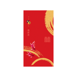 Wing Wah Chinese Wedding Cake Voucher (Gift Set/6pcs)