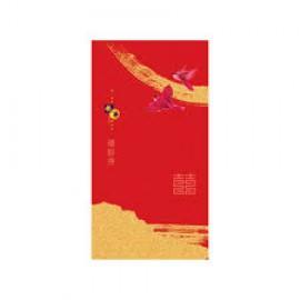 Wing Wah Chinese Wedding Cake Voucher (Gift Set/4pcs)