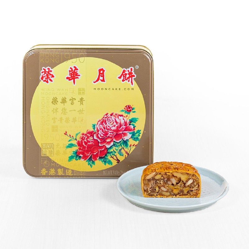 Wing Wah Nuts Mooncake Voucher (With Jin Hua Ham)