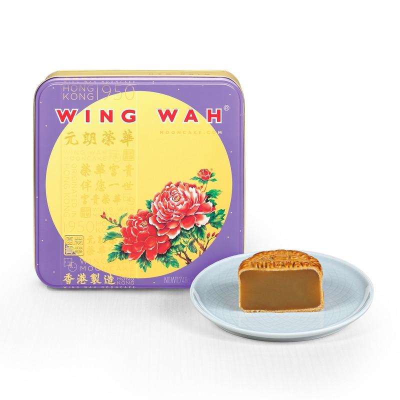 Wing Wah White Lotus Seed Paste Mooncake