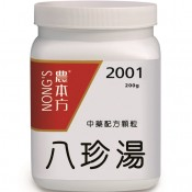 Nong's Chinese Medicine Collection
