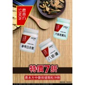 Nong's Concentrated Chinese Medicine Granules