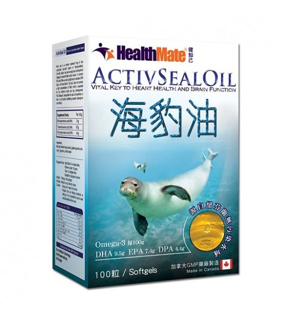 HealthMate ActivSeal Oil 100'S