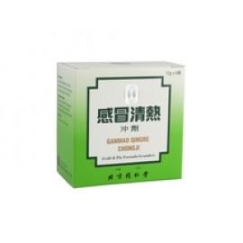 Beijing Tong Ren Tang Ganmao Qingre Chongji