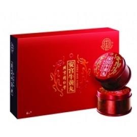 Beijing Tong Ren Tang Angong Niuhuang Wan (HK Made)