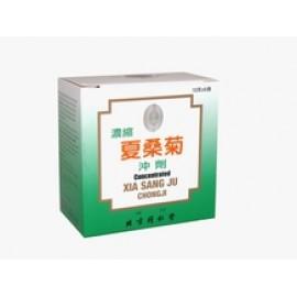 BEIJING TONG REN TANG XIA SANG JU CHONGJI 10G.X6S.