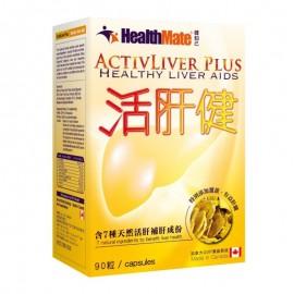 Healthmate ActivLiver Plus 90'S