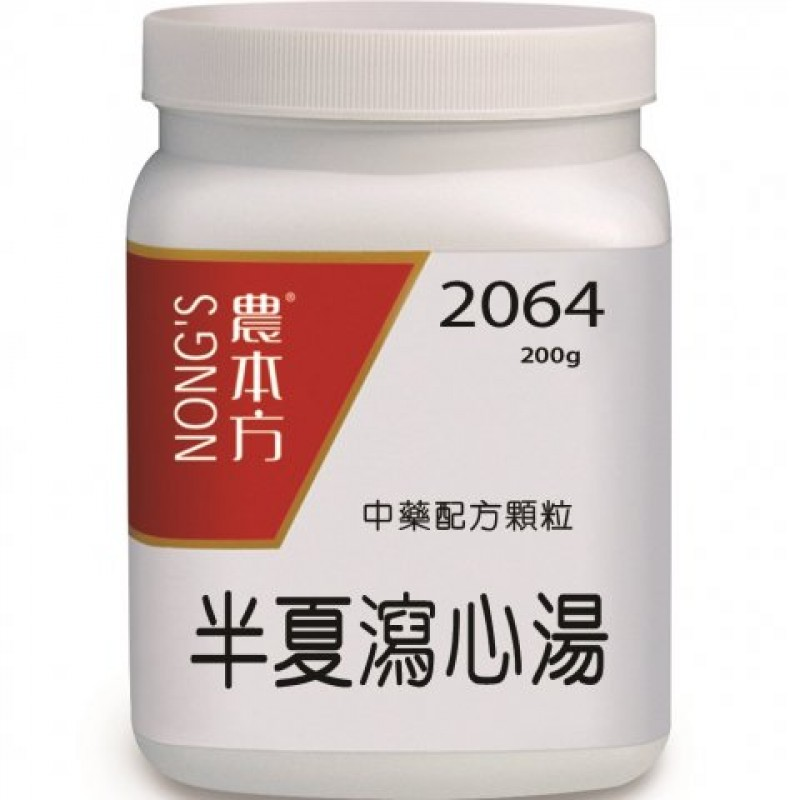 Ban Xia Xie Xin Tang
