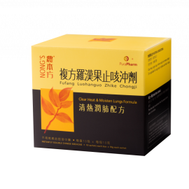 Nong's®Dry Throat & Cough Formula - Luo Han Guo(10g.X10 Sackets)