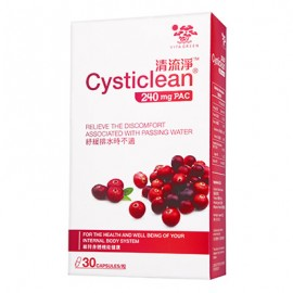 Vita Green Cysticlean 30s.