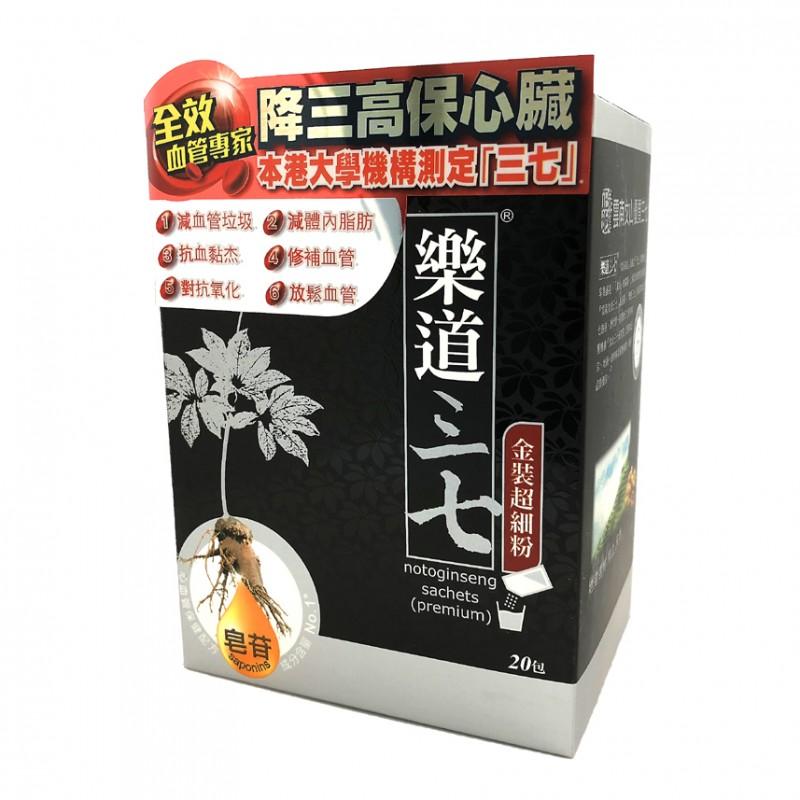 Notoginseng - Sachets (Premium) (20 Bags)