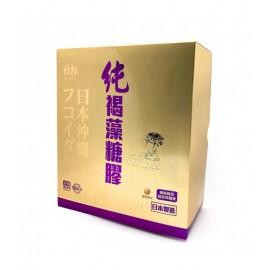 Uni-Nippon Pure Fucoidan 300 Capsules