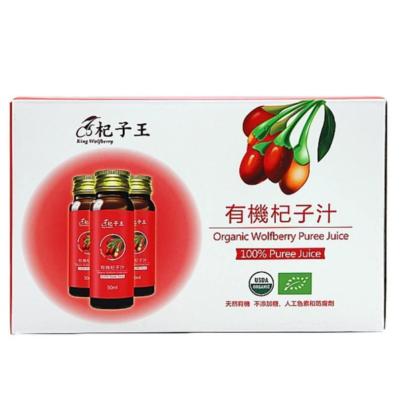 King Wolfberry - Organic Wolfberry Puree Juice