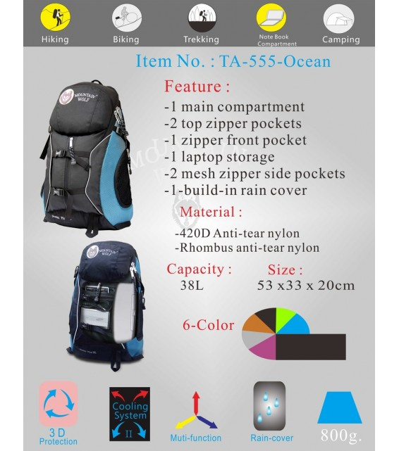 MOUNTAIN WOLF OCEAN BACKPACK 38L TA555
