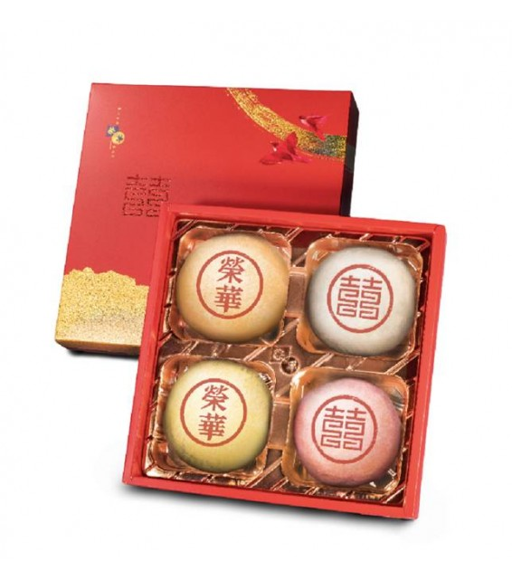 Wing Wah Chinese Wedding Cake Voucher (Gift Set/4pcs)