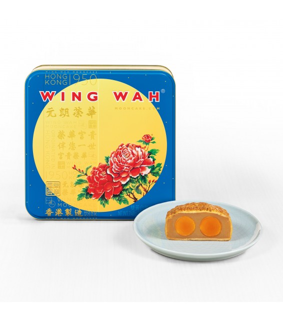 Wing Wah White Lotus Seed Paste Mooncake (2 Yolks) Voucher