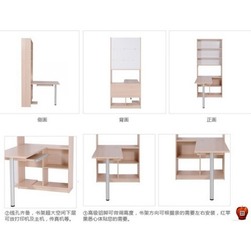 RED APPLE WOODEN DESK WITH OPEN BOOKCASE E730T-1.2