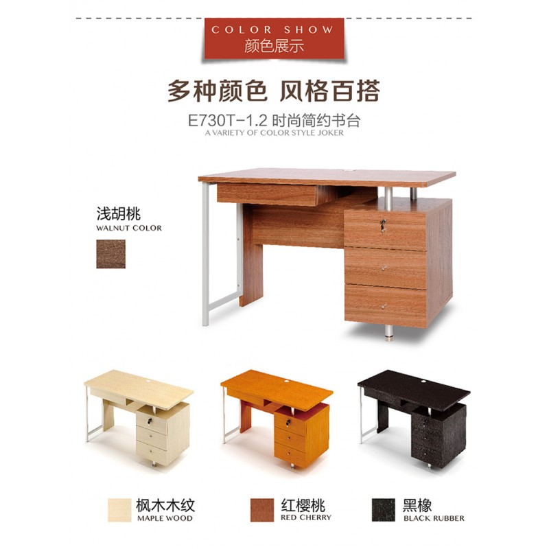 RED APPLE WOODEN DESK WITH 4 DRAWERS E730T-1.2