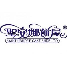 Saint Honore Mooncakes Voucher
